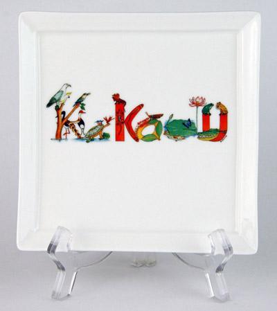 CFP80: Kakadu Small Platter & Stand